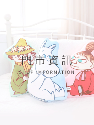 主力四小幅(不能刪!!)-4