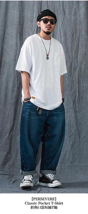 口袋T小圖1-3