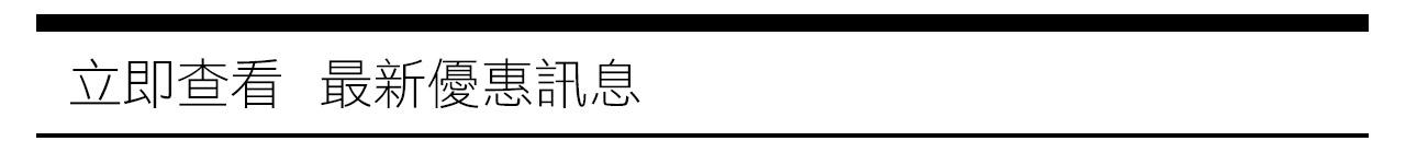 BAR>>>SALE-1
