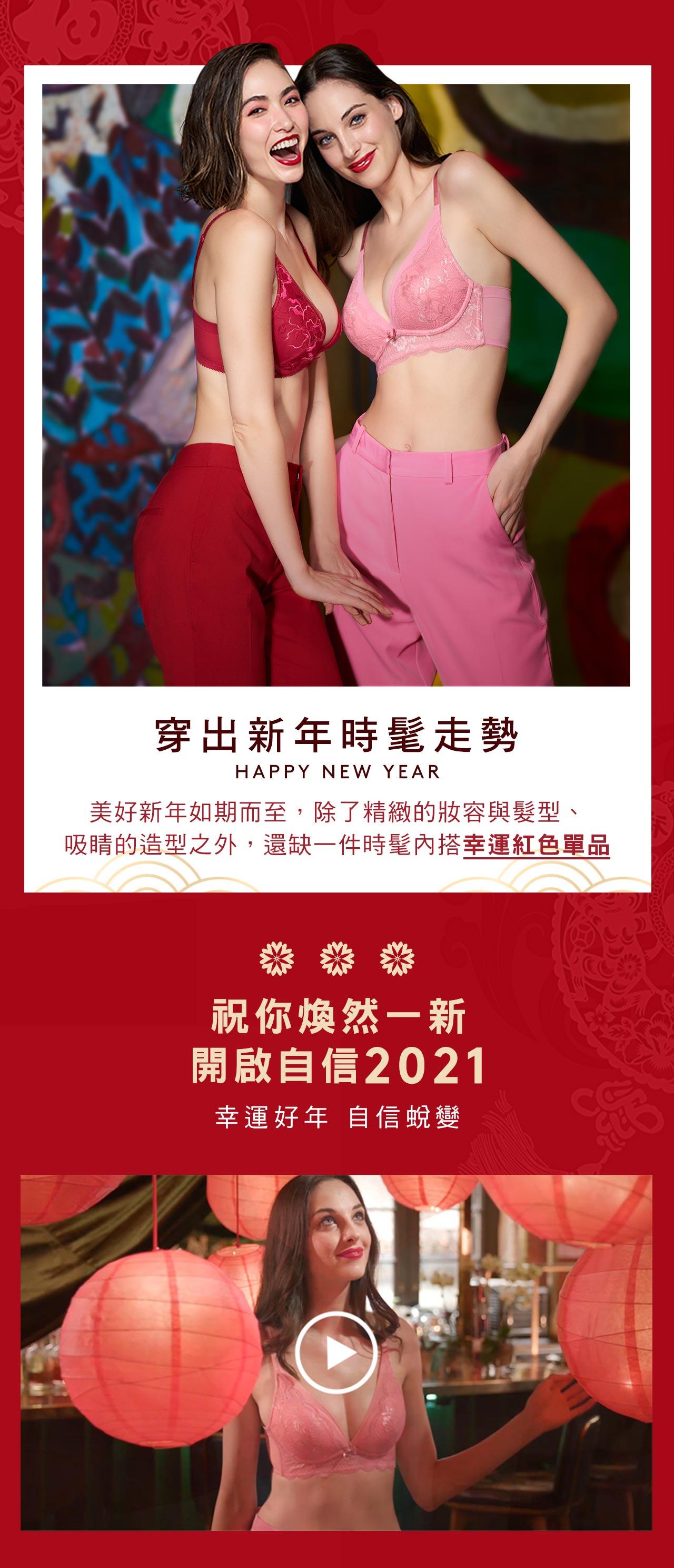 2021-CNY-1-1