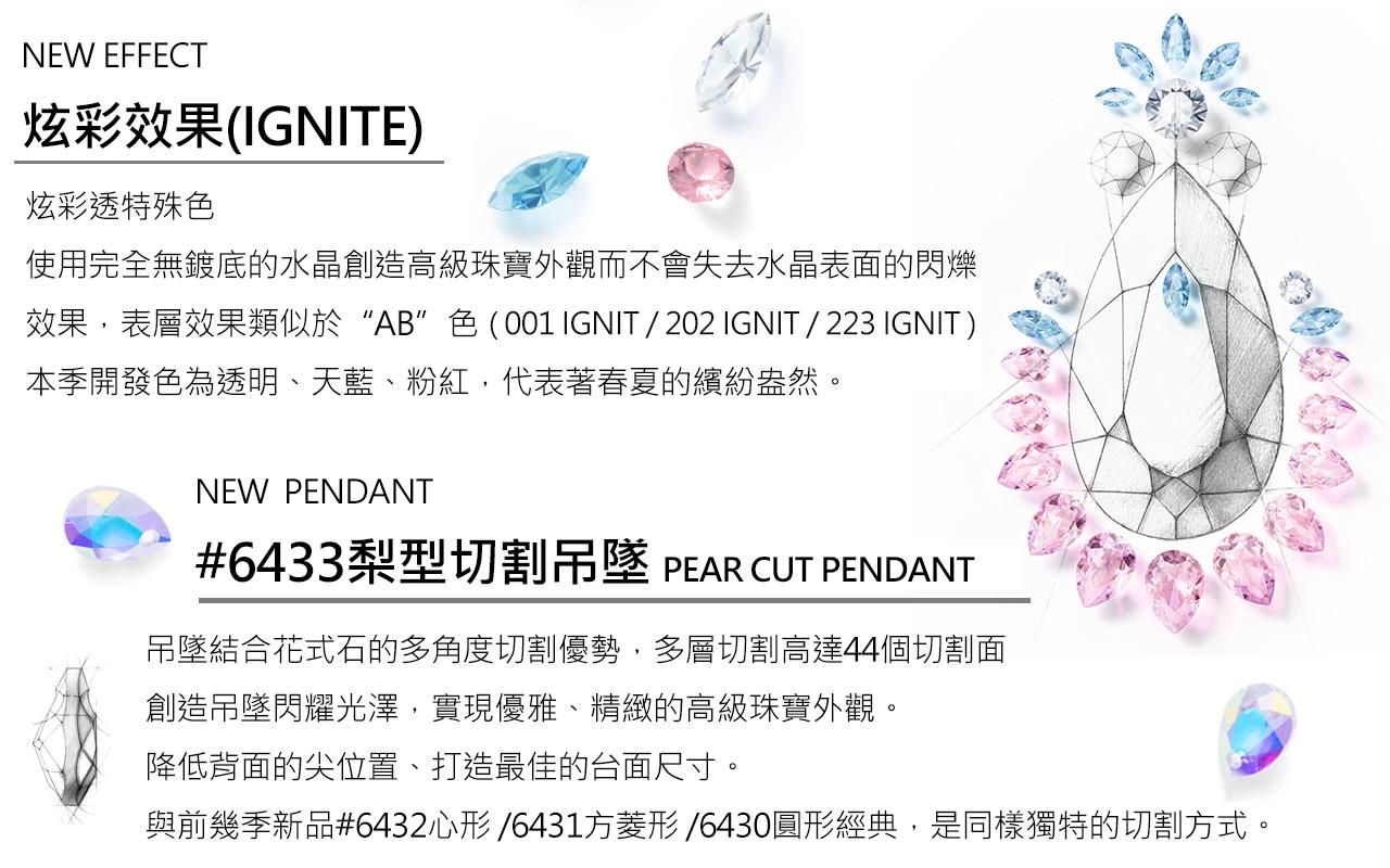 product1ignt/6433-1