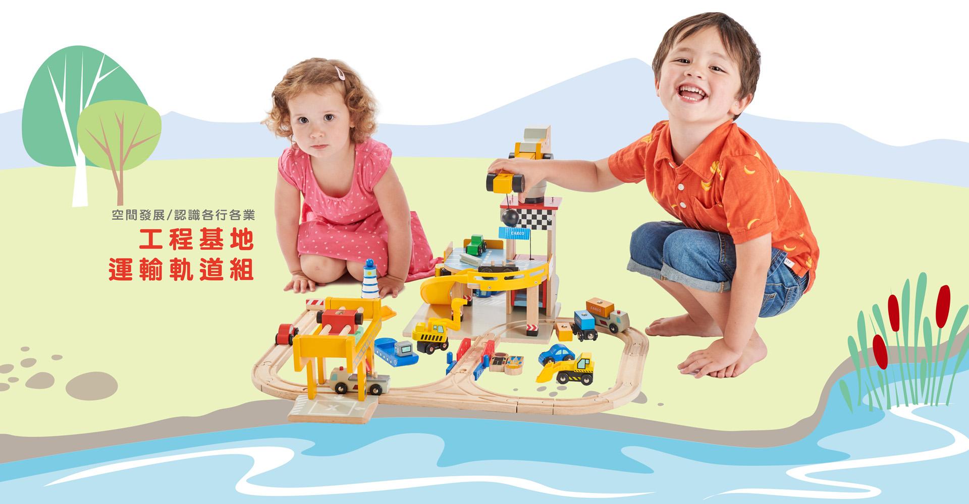 經典工程玩具結合火車軌道