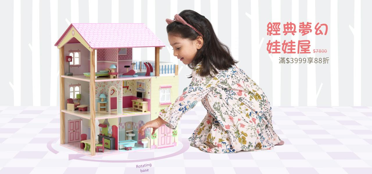 大型娃娃屋附精美家具