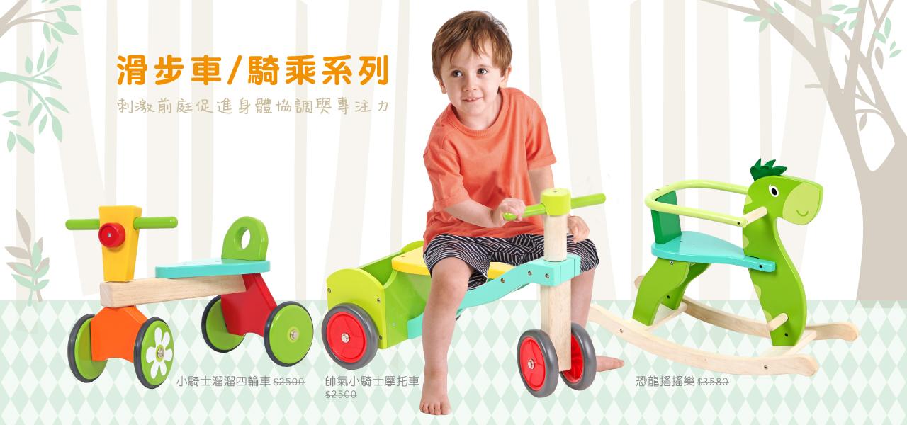 適當玩具刺激前庭促進身體協調與專注力