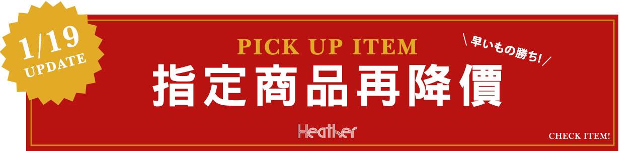 HE-【指定商品再降價】-頭巾-1