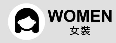 0318-裝別-W/M/K-1