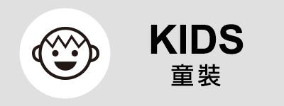 0318-裝別-W/M/K-3