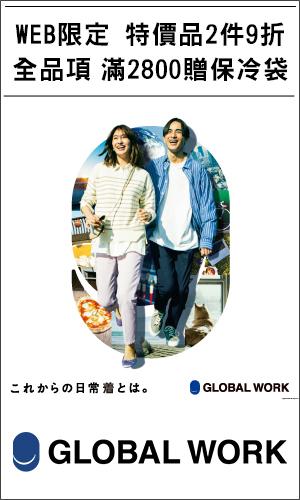 GW/NK/LF/JS-1