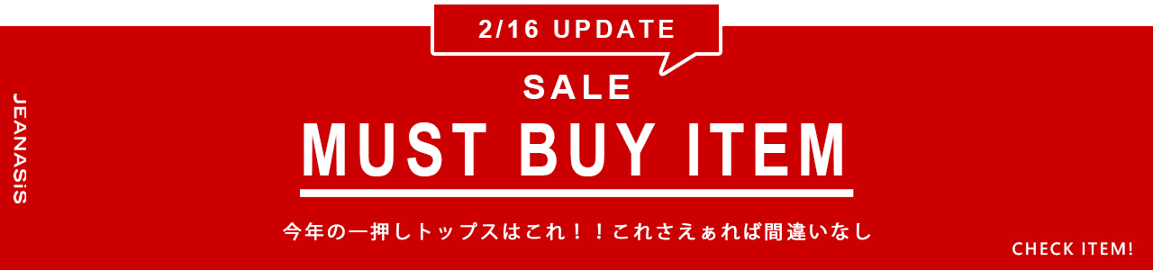 JS-【MUST BUY ITEM】-頭巾-1