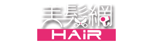 HAIR美髮網
