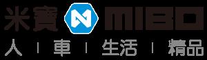 MIBO 米寶 人車生活精品 logo