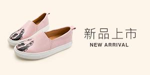 鞋分類-1