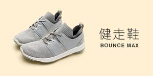 鞋分類-2