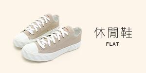 鞋分類-3