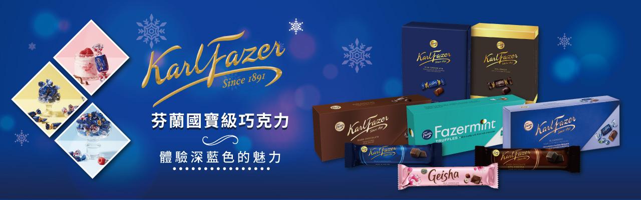 冬季巧克力-1