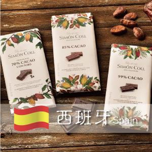 Julie's goodie巧克力精選推薦-2