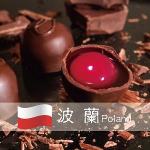 Julie's goodie巧克力精選推薦-4