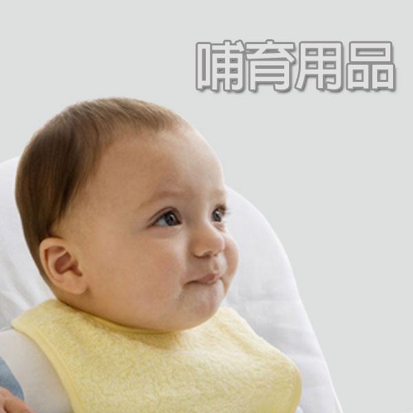 寶寶配件-1
