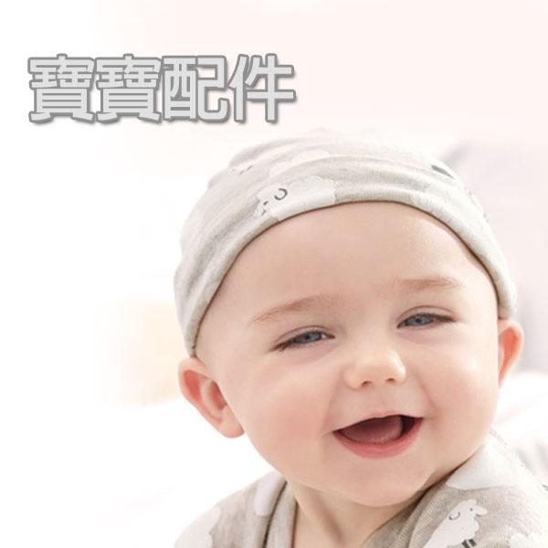 寶寶配件-2