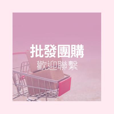 生日/跨境/批發-3