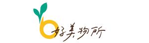 好美物所 logo
