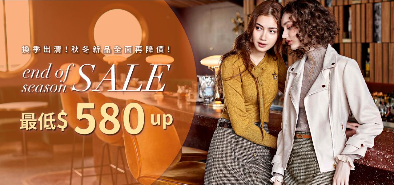 0219-換季出清秋冬新品580up-1