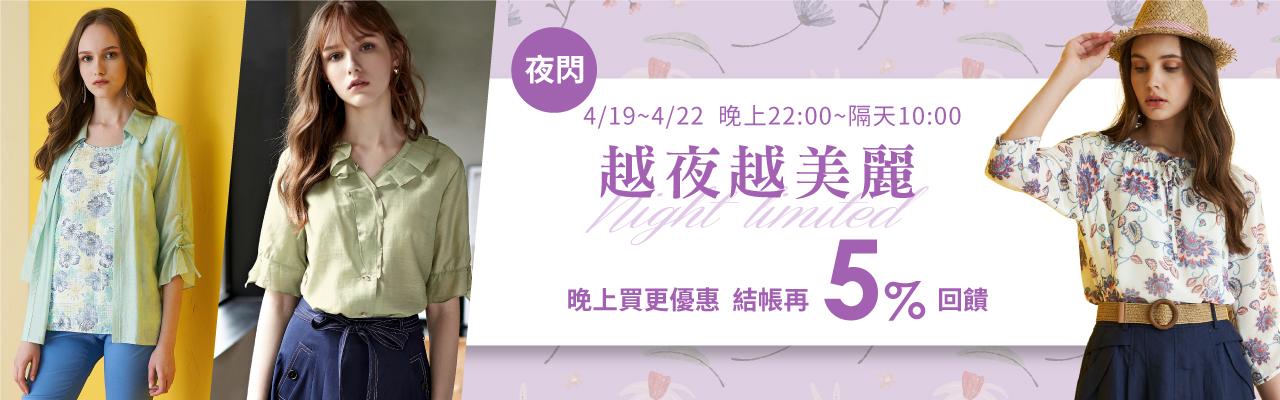 0419-0422夜閃(0419上)-1
