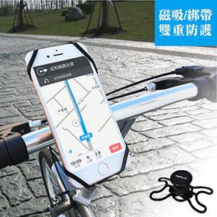 【Hanlix 亨利士】MIT台灣製 Tudi Jr2 磁吸矽膠綁帶手機架【3625040】