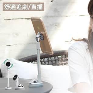 【Hanlix 亨利士】MIT台灣製 磁吸可調整長度手機支架-吸盤式
