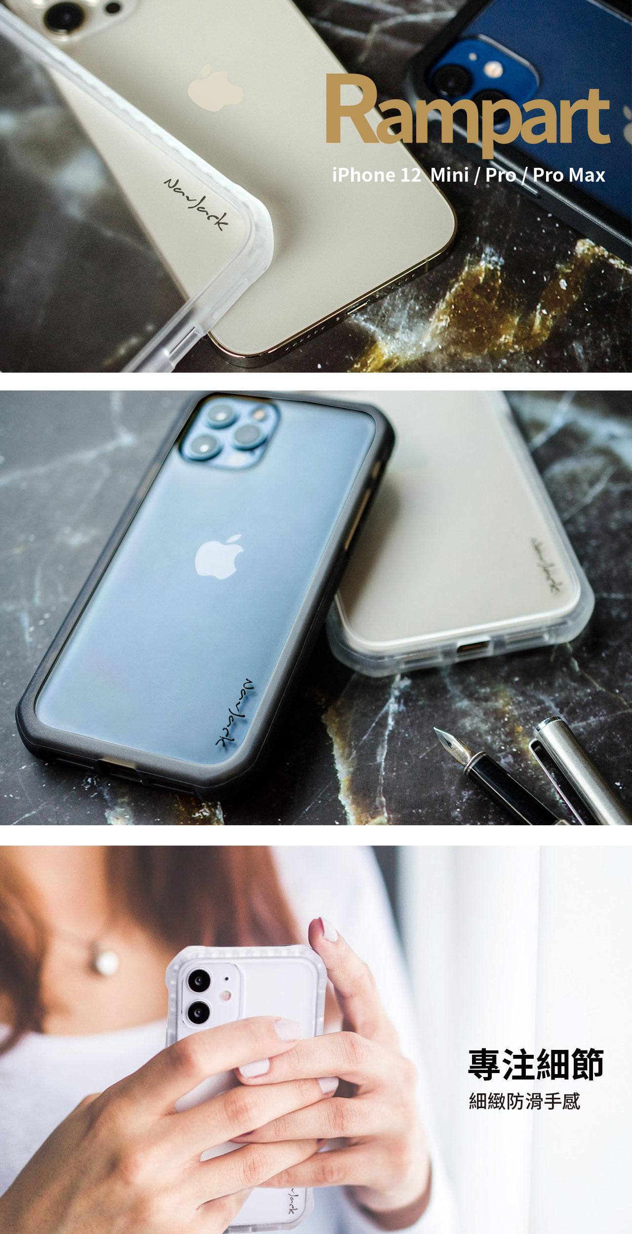 iPhone12Pro-RAMPART SERIES-1