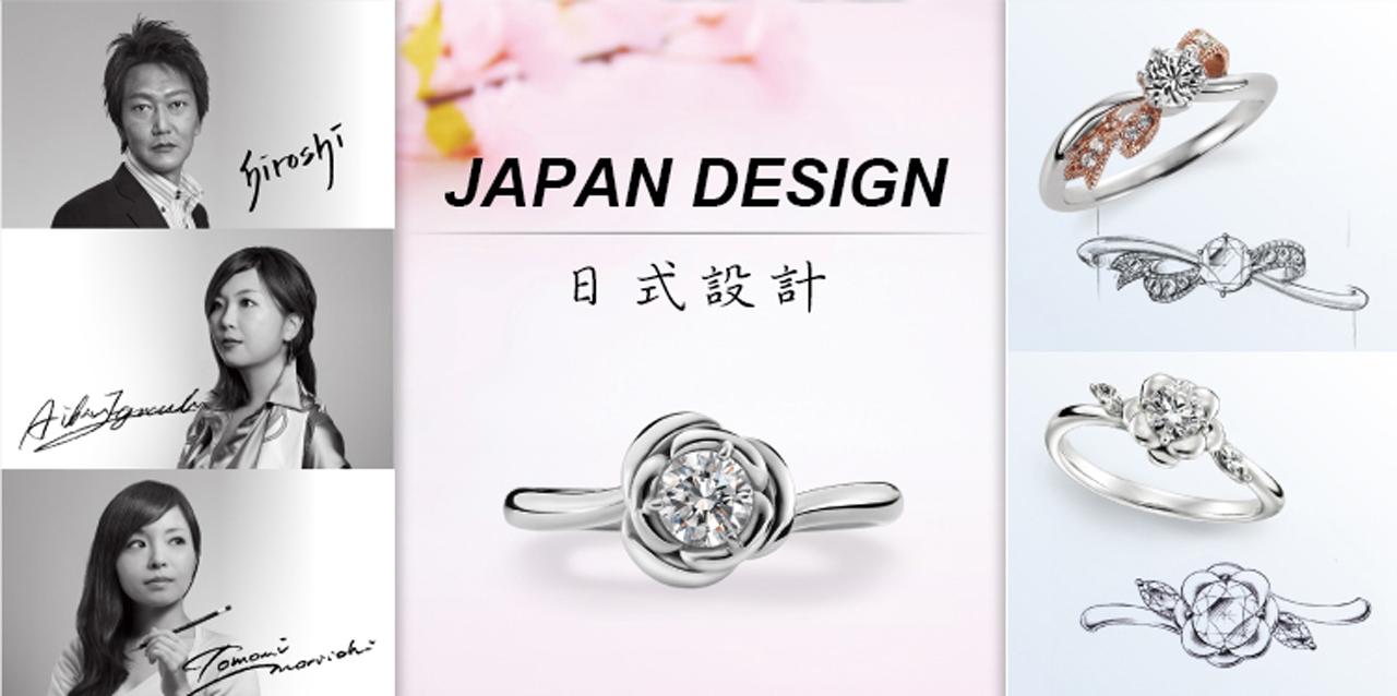 日式設計-1