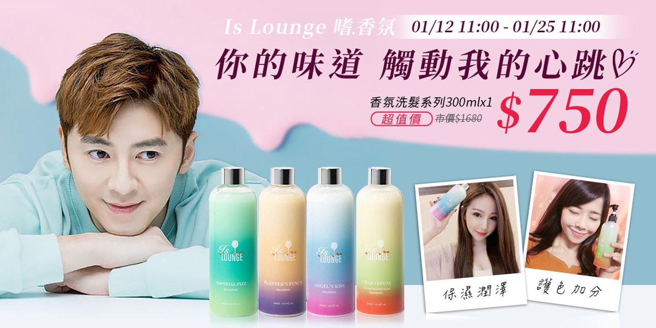 Is Lounge-1