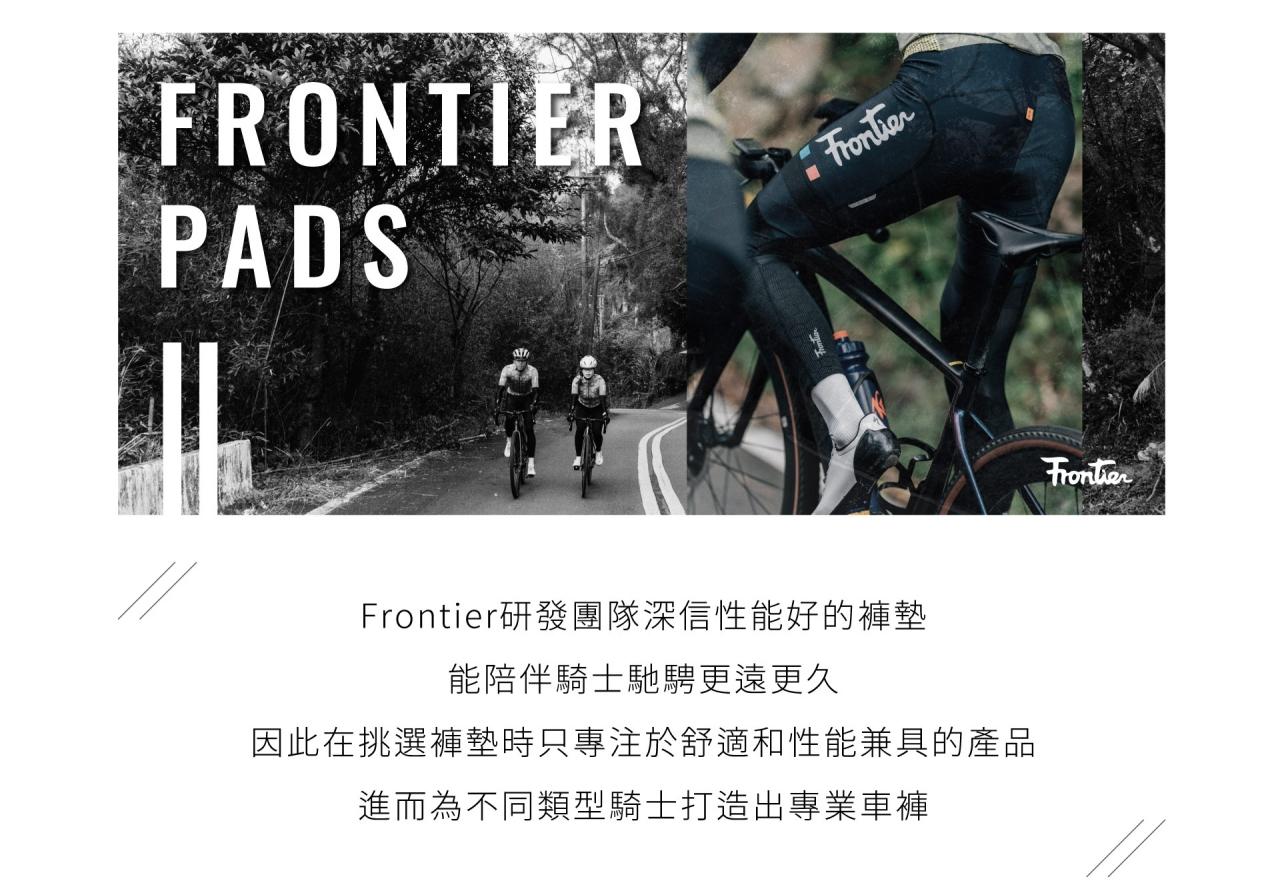 Frontier PAD-1