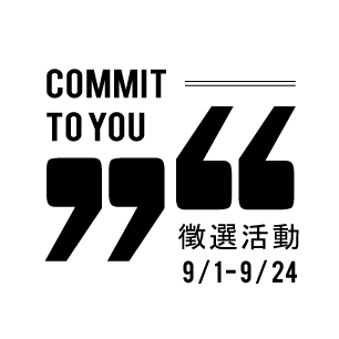 Commit to you
