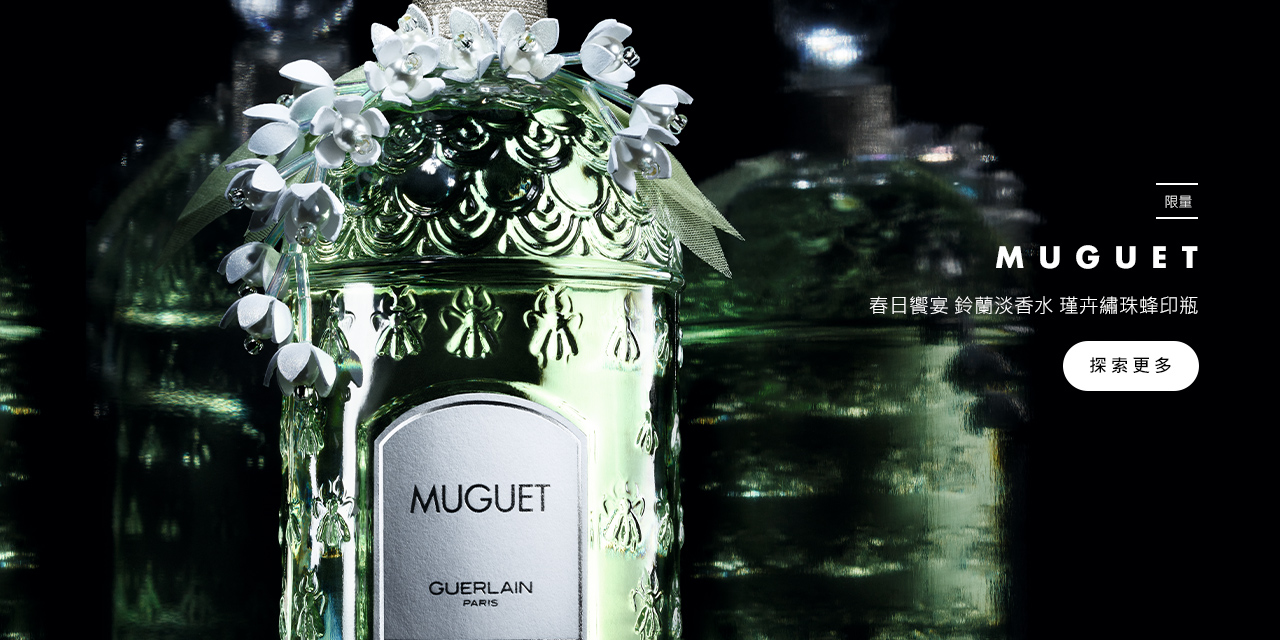 MUGUET-1