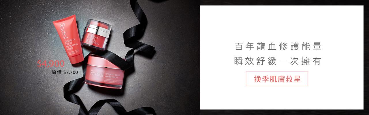 送給自己的新年禮盒-1