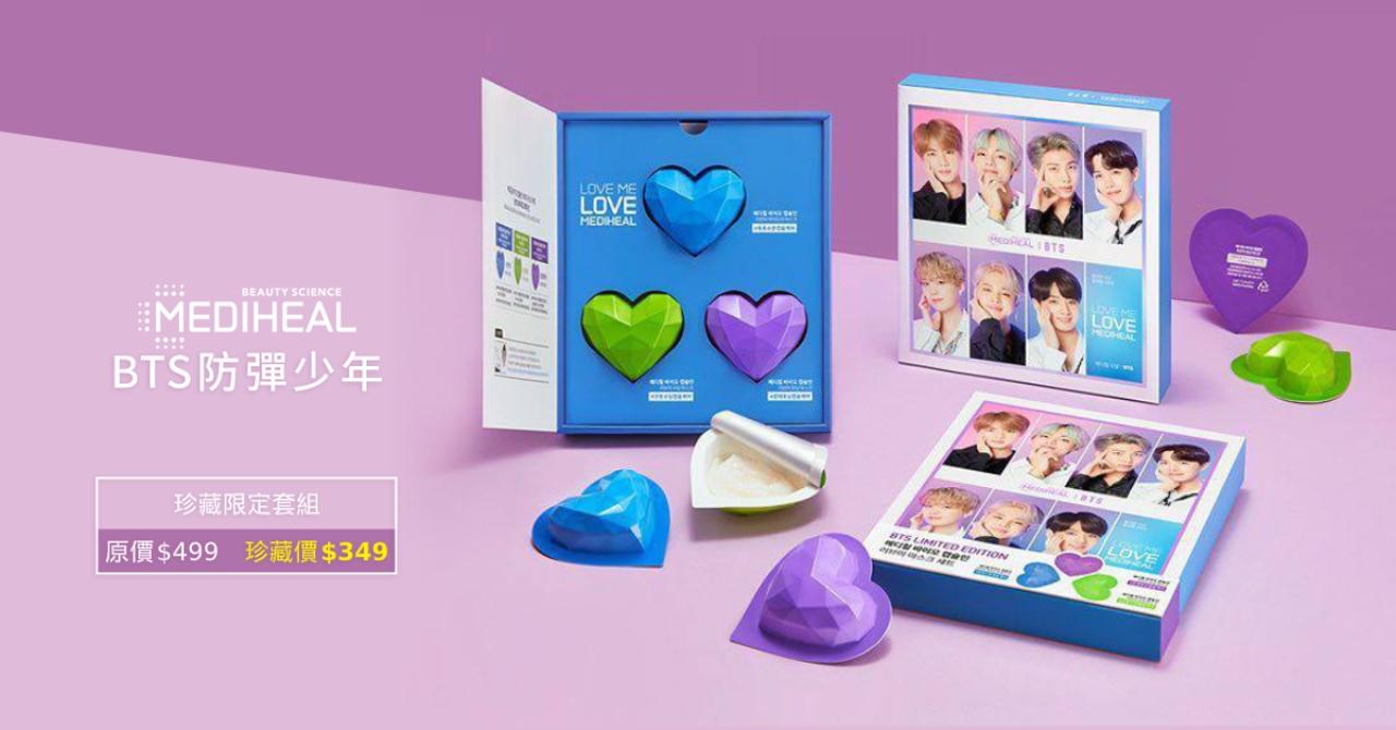 BTS防彈少年LOVE-1