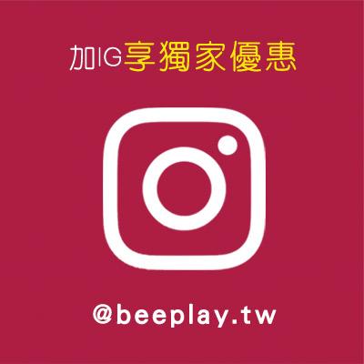 追蹤Beeplay-2