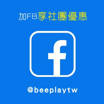 追蹤Beeplay-3