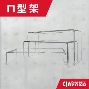 第九部分-1:桌上小物推薦-2