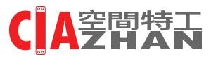 空間特工Ciazhan-免螺絲角鋼/收納家具規劃