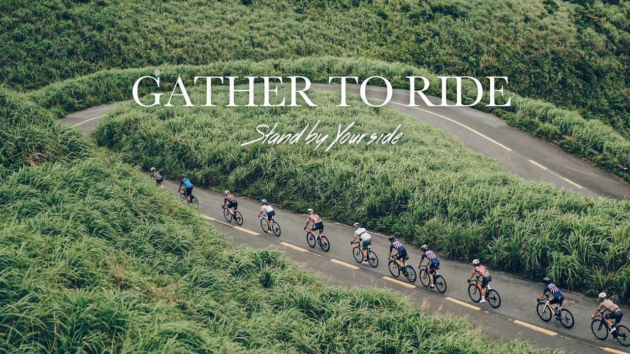 約騎行事曆-2