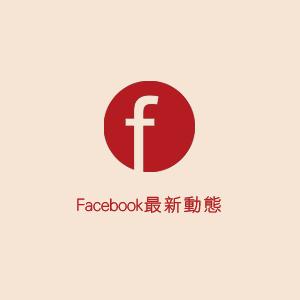 Follow Us-2