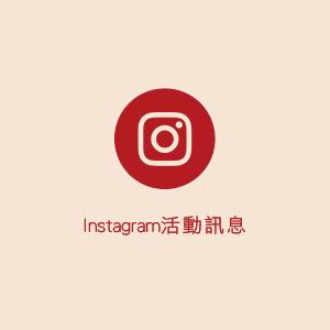 Follow Us-3