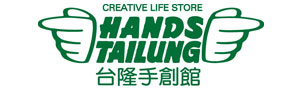 HANDS台隆手創館官方購物網