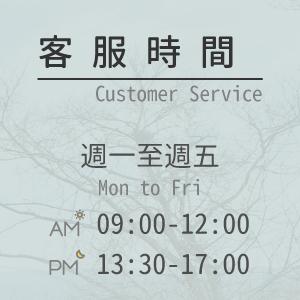 Customer Service / 聯繫客服-4