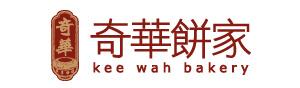 奇華餅家 logo