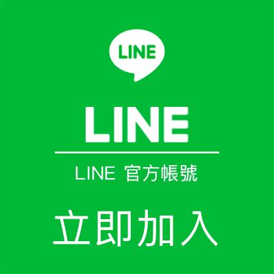 fb,line,宅配標題-2