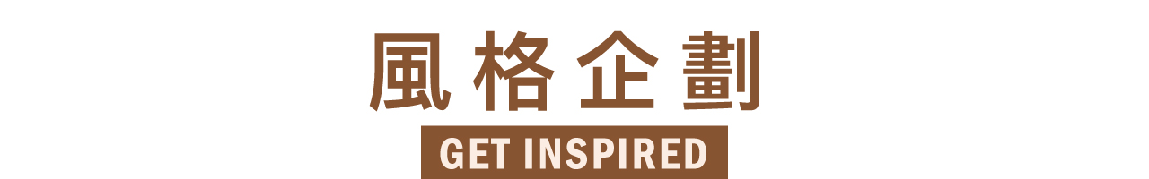 Get Inspired_title-1