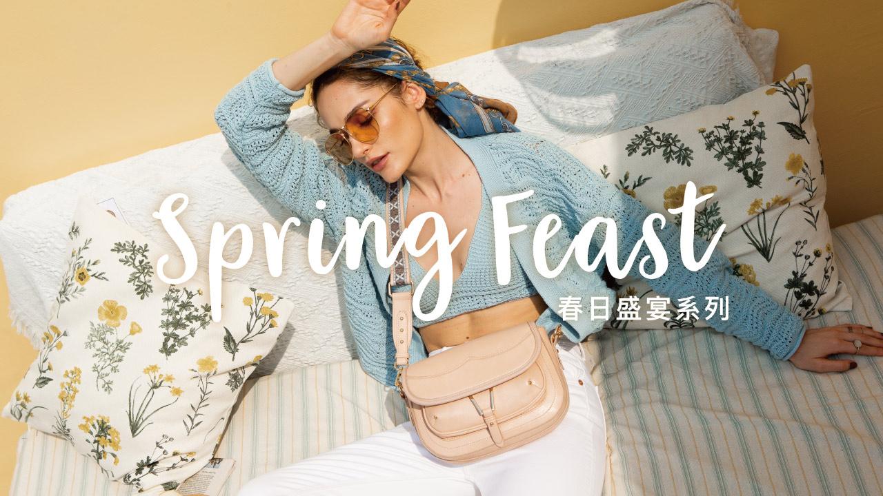 Spring Feast 春日盛宴-2